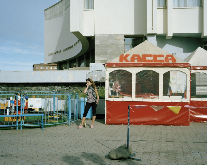 Kacca, August 2015